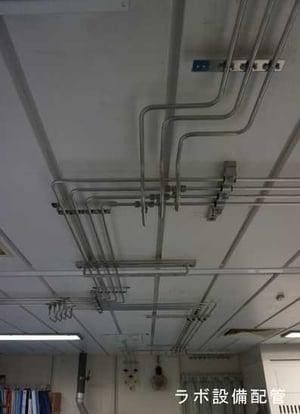 VOC2 Tubing2-1