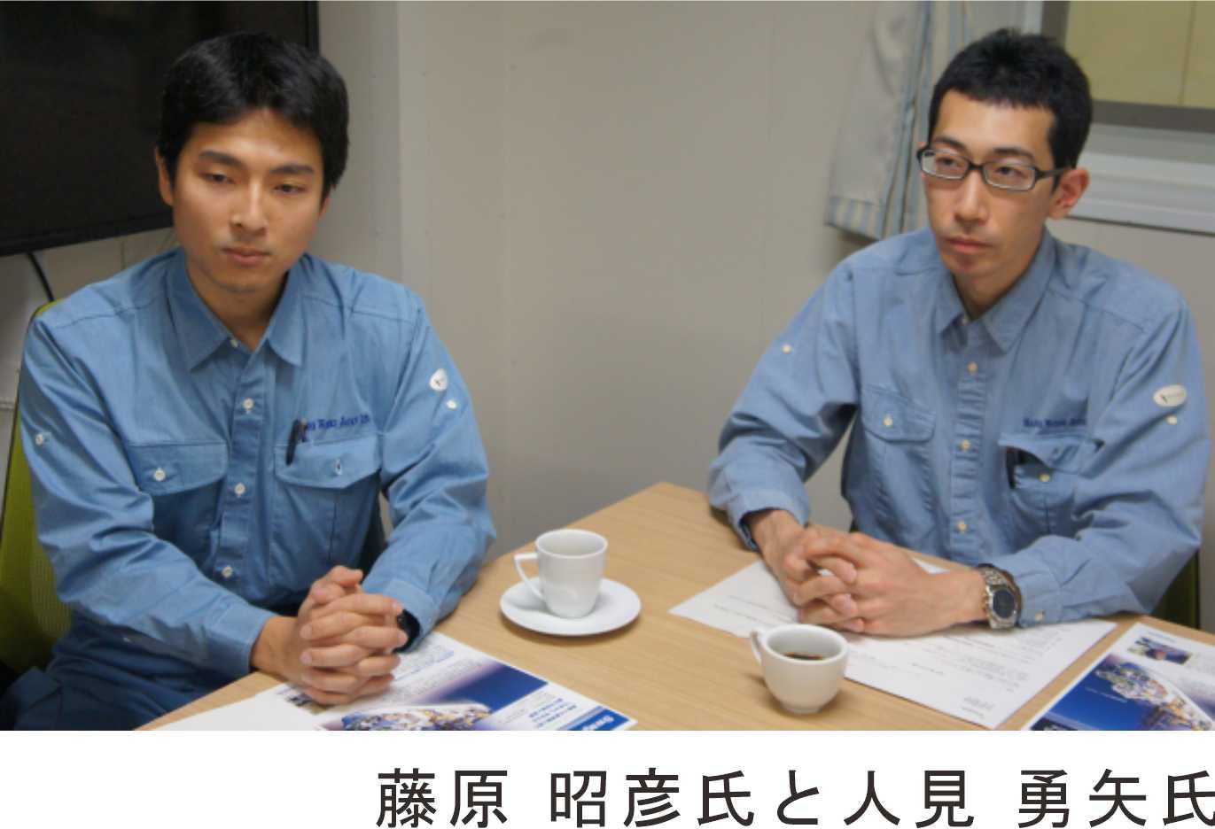 VOC2 FujiwaraHitomi2-1